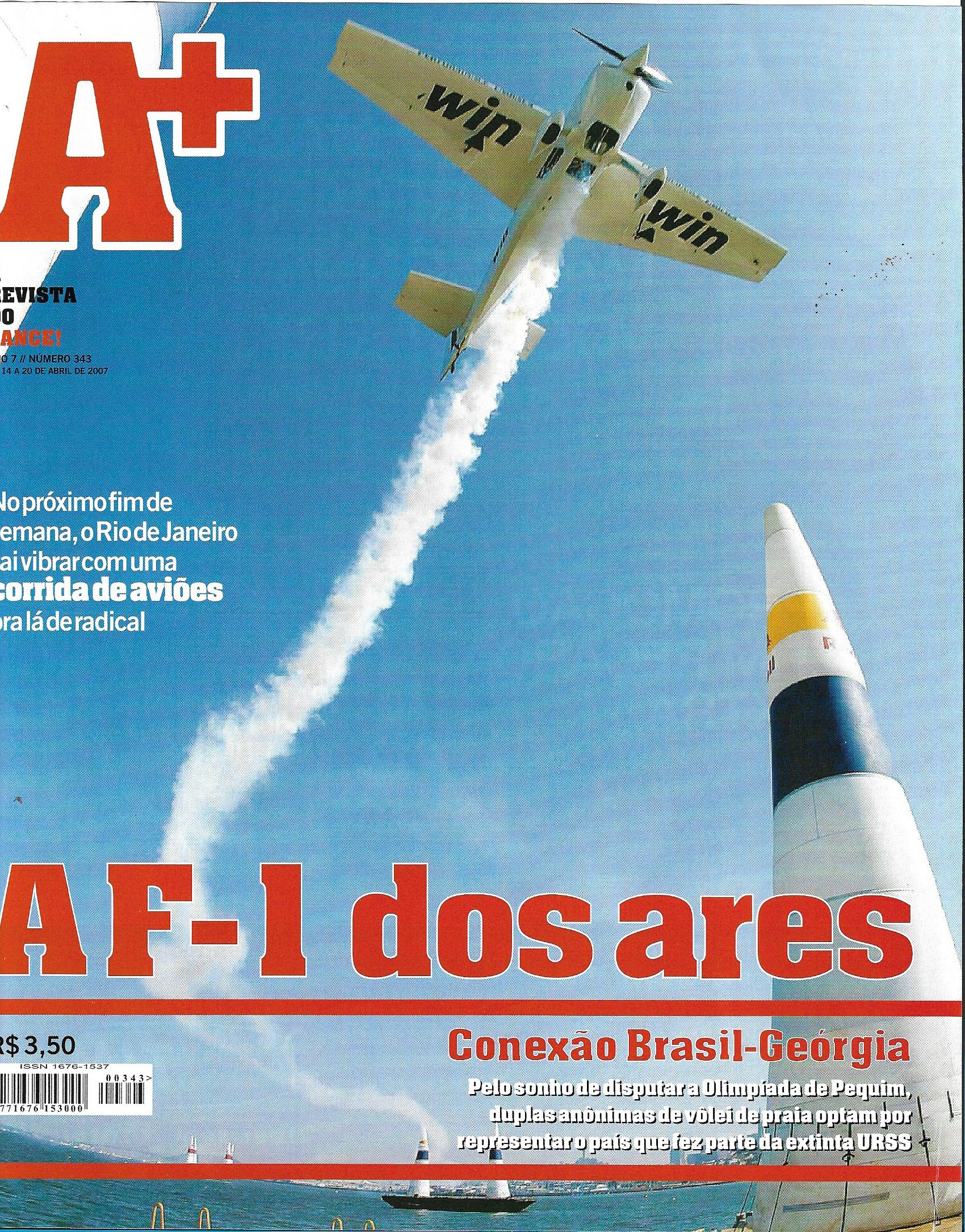 You are currently viewing A+ – A F1 dos ares